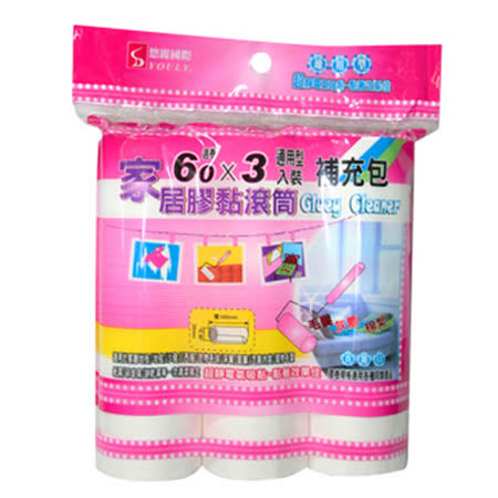 悠麗生活 家居膠黏滾筒-3入裝補充包16cm SDC-H029