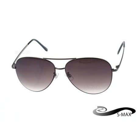 促銷價★送眼鏡盒★【S-MAX專業代理品牌】金屬雷朋風格款 最新潮流 流行必備 經濟部標檢局檢驗合格 抗紫外線 UV400 太陽眼鏡
