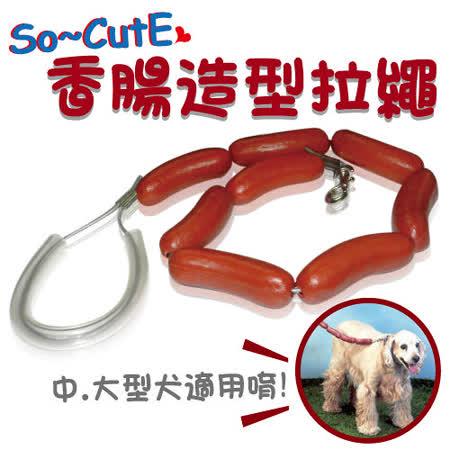 【私心大推】gohappy快樂購物網中型 中大型 大型犬種 搞怪可愛香腸造型拉繩 牽繩 -(台灣MIT)效果好嗎遠東 百貨 徵 才