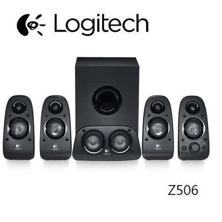 Logitech 羅技 Z506 5.1聲道環繞音效音箱