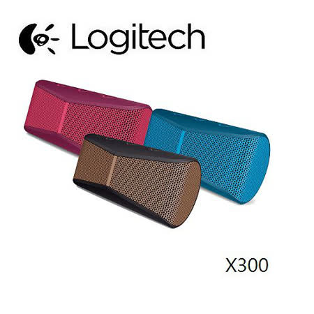 羅技X300行動無線音箱