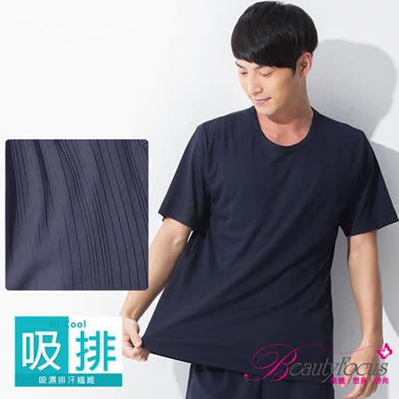 【美麗焦點】吸排直紋休閒衫(圓領款) -丈青色3891