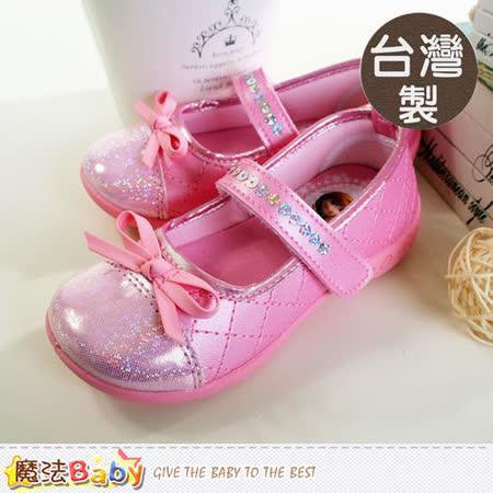 魔法Baby~台灣製冰雪奇緣正版女童公主鞋 sa54323
