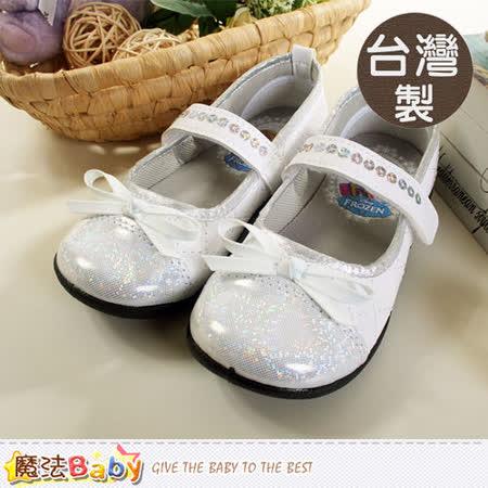 魔法Baby~台灣製冰雪奇緣正版女童公主鞋 sa54329