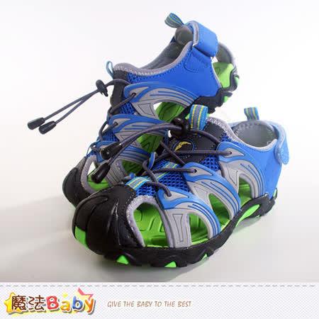 魔法Baby~兒童護趾水陸運動涼鞋 sa58036