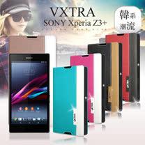 VXTRA SONY Xperia Z3+ (日本Z4國際版) 韓系潮流 磁力側翻皮套