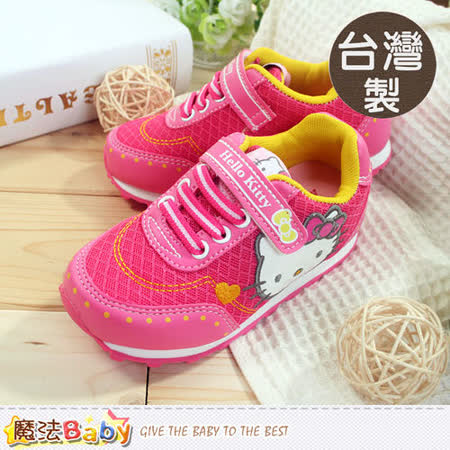 魔法Baby~台灣製專櫃款Hello Kitty正版童鞋 sh6240