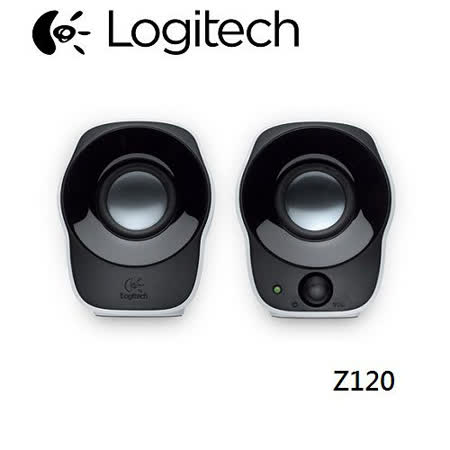 Logitech 羅技 Z120 立體聲音箱