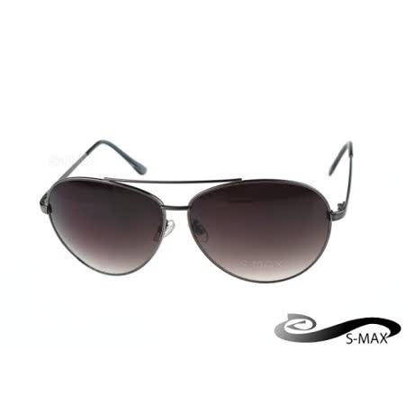 送眼鏡盒 【S-MAX專業代理 品牌】金屬復古雷朋風格眼鏡 男明星的最愛 流行必備 抗UV400太陽眼鏡 《 附眼鏡盒 》