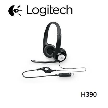 Logitech 羅技 H390 千里佳音舒適版耳機麥克風