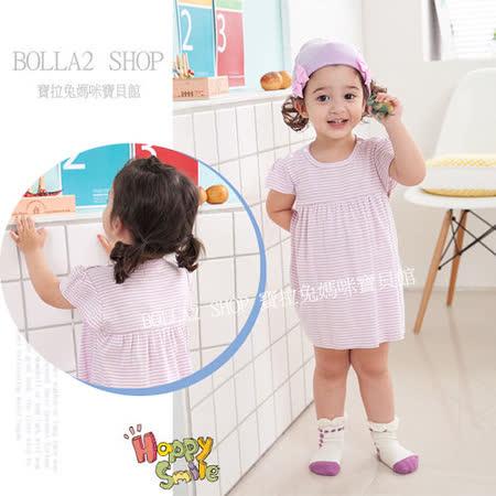 ☆BOLLA2☆   嬰幼 簡約粉紫條文造型洋裝