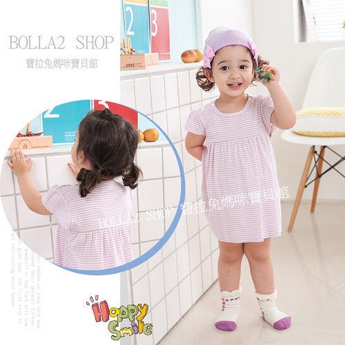 ~BOLLA2~  嬰幼 簡約粉紫條文 洋裝