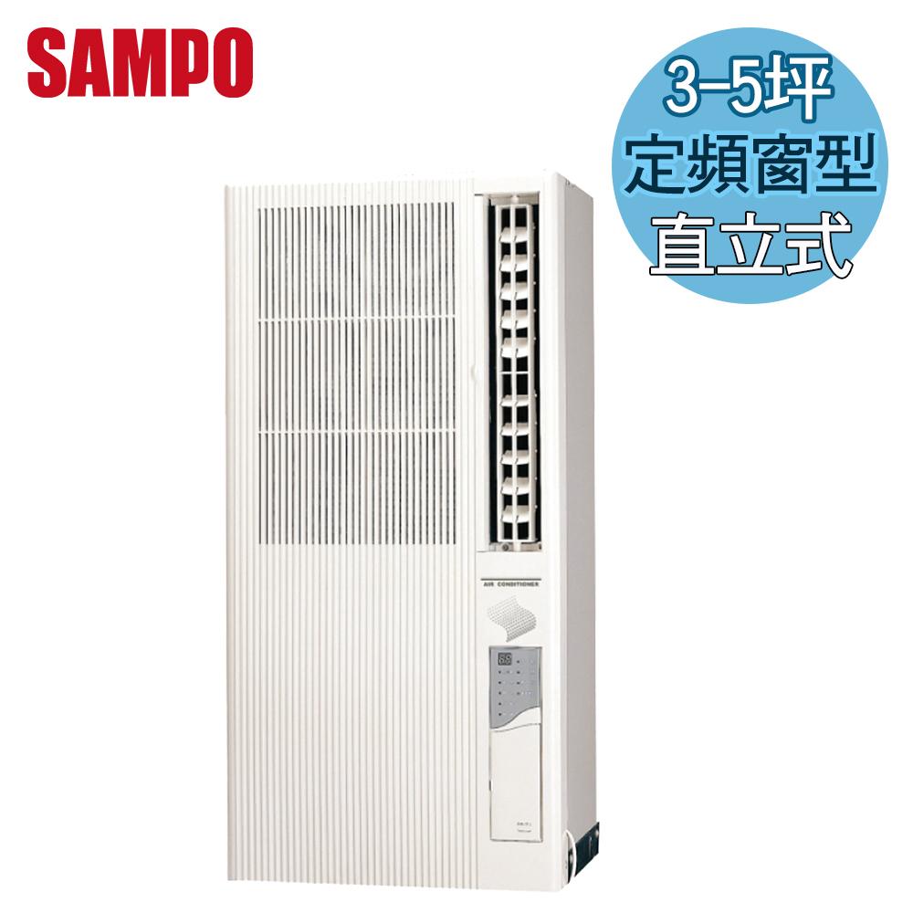 [促銷]SAMPO 聲寶3-5坪直立式定頻窗型冷氣(AT-PA122)含基本安裝