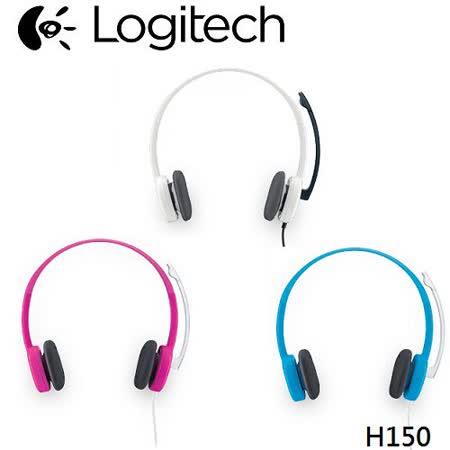 Logitech 羅技 H150 立體聲耳機麥克風