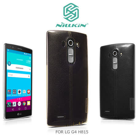 NILLKIN LG G4 H815 本色TPU軟套