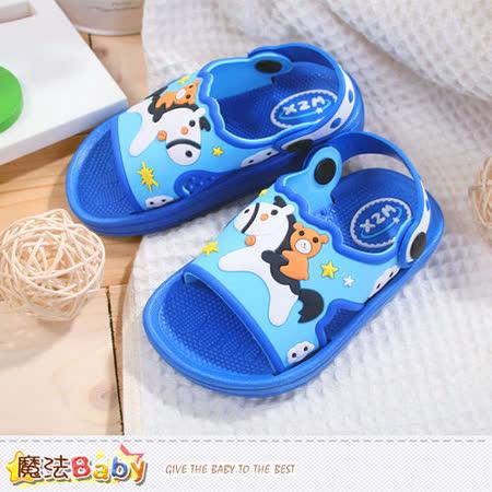 魔法Baby~男童涼鞋 sh6578
