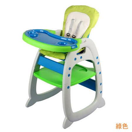 Mother's Love 寶寶兩用餐桌盤椅(咖啡色/綠色/橘色)