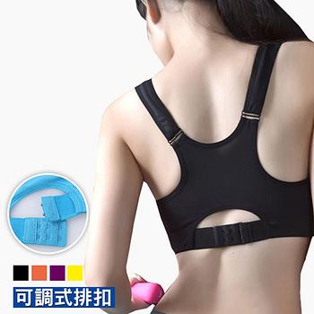 【Olivia】專業防震LEVEL-4 無鋼圈排汗速乾女用運動內衣-拉鍊款(黑色)