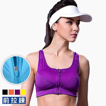 【Olivia】專業防震LEVEL-4 無鋼圈排汗速乾女用運動內衣-拉鍊款(紫色)