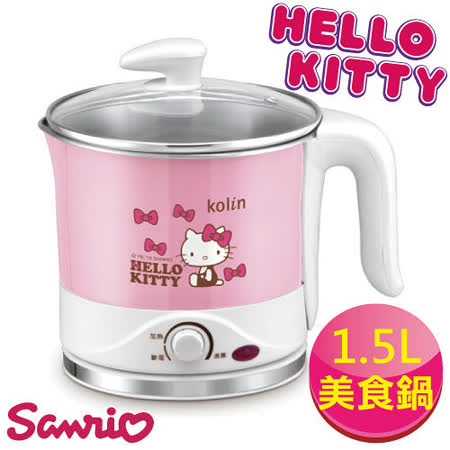 【Hello Kitty】歌林不鏽鋼可愛美食鍋(美食主義) KPK-MNR006