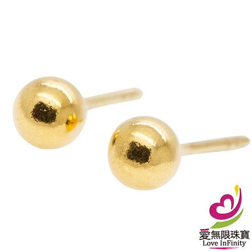 [ 愛無限珠寶金坊 ]  0.41 錢 一對 - 永恆的愛 - 黃金耳環-999.9