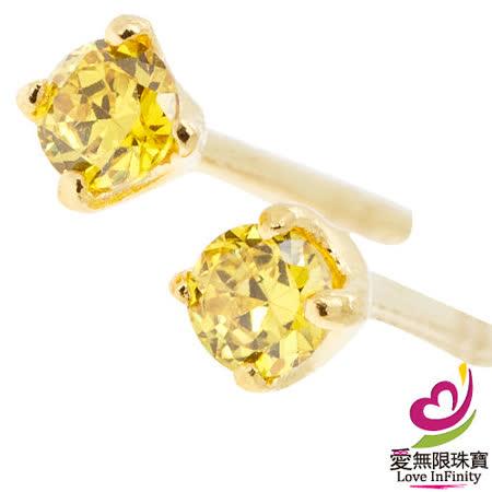 [ 愛無限珠寶金坊 ]  0.17 錢 一對 - 魅力無限 - 黃金耳環-999.9