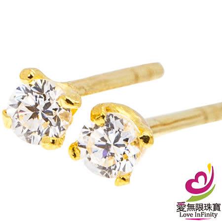 [ 愛無限珠寶金坊 ]  0.13 錢 一 對 - 星辰- 黃金耳環-999.9