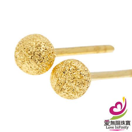 [ 愛無限珠寶金坊 ]  0.18 錢 一 對 - 初戀心語 - 黃金耳環-999.9
