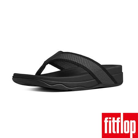 FitFlop™_(男款)SURFER™_灰