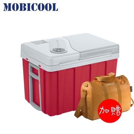 MOBICOOL COOLER 半導體式多用途行動冰箱so go 復興 館(W40)