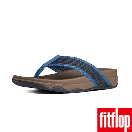 FitFlop™_(男款)SURFER™_海軍藍