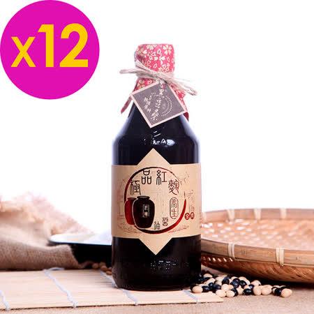 【黑豆桑】天然極品養生紅麴醬油(x12瓶)