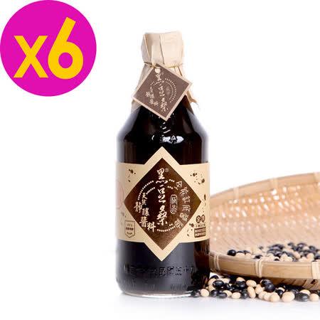 【黑豆桑】天然極品全能缸底醬油(x6瓶)