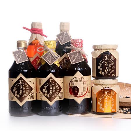 【黑豆桑】台灣好料體驗組(金豆醬油X1+缸底醬油X1+黑金醬油X1+紅麴醬油X1+蘋果淳X1+黑豆豉X1+豆瓣醬X1)