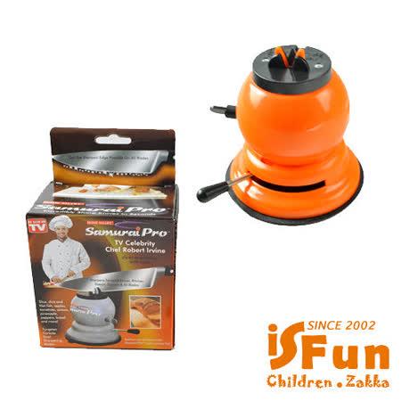 【iSFun】廚房幫手*可調式吸盤磨刀器