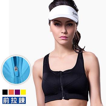 【Olivia】專業防震LEVEL-4 無鋼圈排汗速乾女用運動內衣-拉鍊款(4件組)