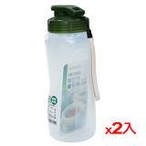 ★2件超值組★KEYWAY 水立方隨手瓶(800ml)P8-0800