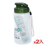 ★2件超值組★KEYWAY 水立方隨手瓶(600ml)P8-0600