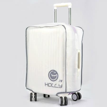 PUSH! 旅遊用品 ABS.PC行李箱拉杆箱專用防水保護套防塵套箱套拖運套