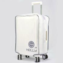PUSH! 旅遊用品 ABS.PC行李箱拉杆箱專用防水保護套防塵套箱套拖運套30寸