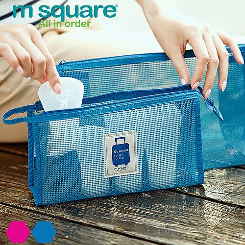 M Square 網格化妝包 S