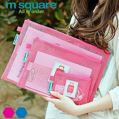 M Square 網格收納三件組