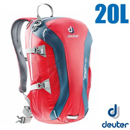 【德國 Deuter】Speed Lite 20L 輕量級透氣登山健行背包_33121 紅/深紅