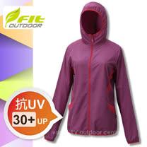 【FIT】女新款 吸排抗UV防曬連帽外套_紫紅色 GS2302
