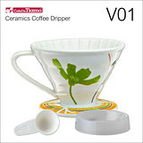 Tiamo V01陶瓷咖啡濾杯組-附量匙.滴水盤(綠色) HG5546G