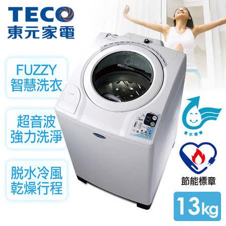 【東元TECO】13kg超音波單槽洗衣機/W1323UW
