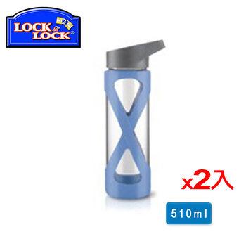 ★2件超值組★樂扣樂扣矽膠造型耐熱玻璃水壺X型-藍色(510ml)