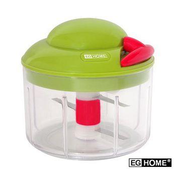EG Home 宜居家 拉拉蔬果調理器 (買就送矽膠保鮮膜組1組(大+中+小)