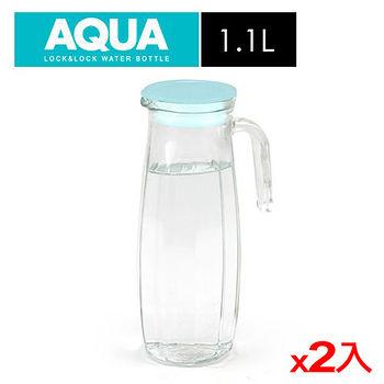 ★2件超值組★樂扣樂扣 玻璃冷水壺-薄荷綠色(1.1L)