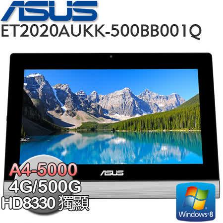 ASUS華碩 ET2020AUKK AMD A4-5000 HD8330獨顯 Win8.1 19.5吋 All-in-One液晶電腦 (ET2020AUKK-500BB001Q)